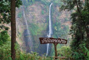 cascades tad Phasuam-Tad E-TU